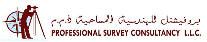 Professional Surveys