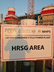 Layyah combined water cycle power plant